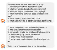 sales keywords the quickest way to find out what keywords a domain ranks for