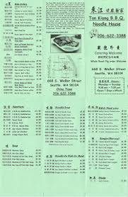 Sss Bbq Barn Menu 36 Best Chinese Food Menus Images On Pinterest Chinese Food