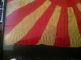 my japanese rising sun war banzai flag