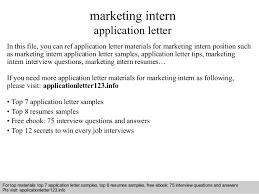 request letter of internship example essay test devry