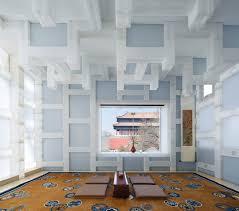 kengo kuma and associates renovated a siheyuan style building