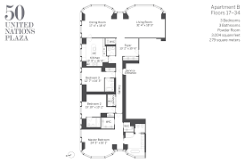 50 united nations plaza nyc apartments for sale and rent citty apartments for sale in the 50 united nations plaza