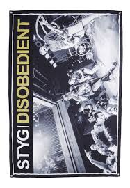 Slipknot Flag Stick To Your Guns Disobedient Flag Impericon Com De
