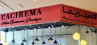 hair extension boutique l acirema hair extension boutique in difc dubai mabel