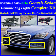 2015 2016 hyundai genesis sedan fog light lamp complete kit
