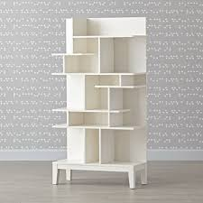 tall bookcases the land of nod