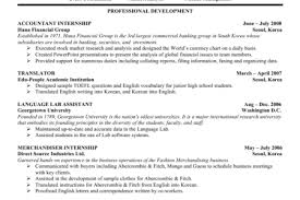Best Internship Resume by Media Internship Resume Reentrycorps