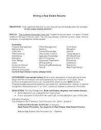 does a resume need an objective 2 intern resume objective