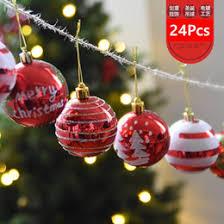 christmas tree draw online christmas tree draw for sale