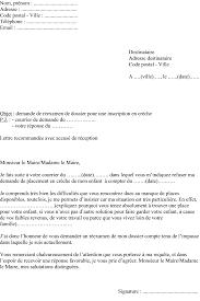 si e enfant pour v o cv cover letter template south africa resume cover letter sle