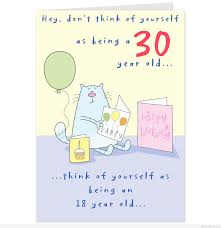 wonderful funny cards birthday with cute blue fonts and green