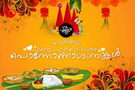 onam 2017 best wishes messages whatsapp status and quotes to