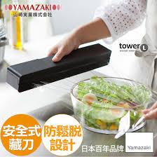 thermom鑼re laser cuisine pchome 商店街 pchome 24h購物 日本 yamazaki tower 磁吸式