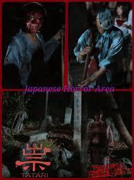 universal studios japan halloween horror nights 2012 ゆ ほ on twitter