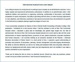 experienced administrative assistant cover letter assistant cover