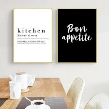 black and white prints for kitchen bon appetite wall picture canvas painting black white quote