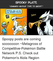 Arceus Meme - spooky plate changes arceus type to ghost arceus was given the