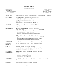 New Format Resume Undergraduate Student Resume Examples