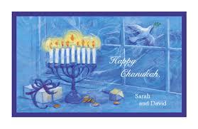 hanukkah cards printable hanukkah cards american greetings