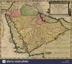 French Map 1654 French Map Of Arabian Peninsula By Nicolas Sanson At Center