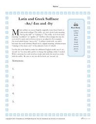 greek and latin suffixes an ian and ity printable worksheet