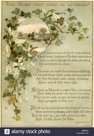 poem with an ivy and snowdrop border stock photo royalty free