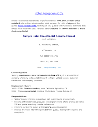 Front Desk Receptionist Sample Resume by Resume Hotel Front Desk Resume Sample