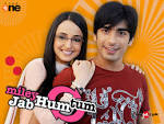 GUNJAN AND SAMRAT – Miley jab hum tum Wallpaper (11211485) – Fanpop