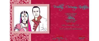 Wedding Invitations Free Online Free Wedding Invitation Card U0026 Online Invitations