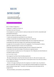 bus 310 entire course by homeworktutorialshelp issuu
