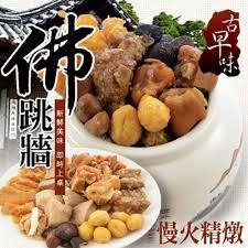 cuisines encastr馥s cuisine am駭ag馥 originale 100 images cuisine am駭ag馥 leroy