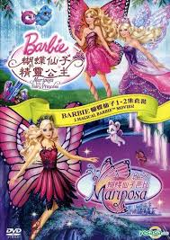 yesasia barbie mariposa 1 2 twin pack dvd hong kong version
