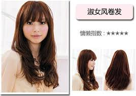 hairstyles asian hair japanese women asian hair styles korean fashion online