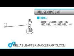 1249 3609809m92 new massey ferguson tractor fuel sending unit 1080
