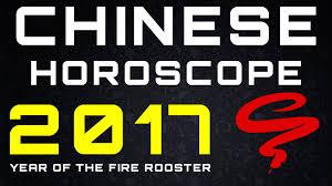 snake chinese horoscopes 2017 predictions youtube