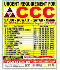 electrical engineering jobs in dubai companies contacts jobs in ccc company consolidated contractors company 3cc jobs
