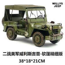 Military Welcome Home Decorations Compare Prices On Willys Military Jeep Online Shopping Buy Low