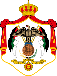 Family Crest Flags Coat Of Arms Of Jordan Wikipedia