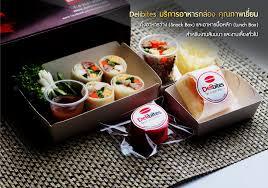 box cuisine delibites บร การ อาหารกล อง อาหารว าง snack box สำหร บงานส มมนา งาน