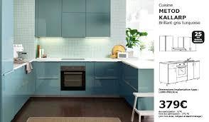 dimension meuble cuisine ikea dimension meuble cuisine ikea awesome meubles de cuisine et faades
