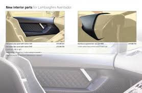 Lamborghini Aventador Accessories - new interior parts for lamborghini aventador u003d m a n s o r y u003d com