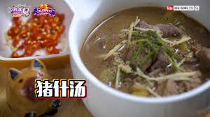 plat cuisin駸 kitchen u 激親u 第十集ep10 20180202
