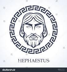 hephaestus stock vector 305654219 shutterstock