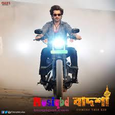 awaara dil video song ki kore toke bolbo bengali movie download