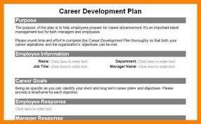 career development plans 9 employee development plan hr cover letter