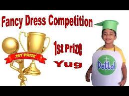 fancy dress competition dettol adl handwash ad first prize