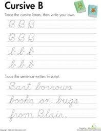 practice cursive writing short sentences worksheets for kids