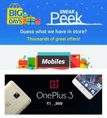 flip kart flipkart big billion days 2017 on mobiles offer sneakpeak store