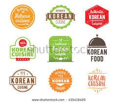korean design korean food vector illustration download free vector art stock
