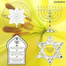 hanukkah sale 112 best hanukkah downloads images on hanukkah